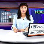 Новости Белорецка от 27 июня 2019 года. Полный выпуск