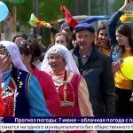 Новости Белорецка от 6 июня 2019 года. Полный выпуск