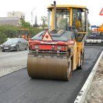 Ремонт дорог идет полным ходом
