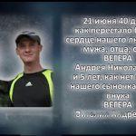 ВЕГЕРА Андрей Николаевич и Виталий Андреевич