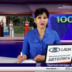 Новости Белорецка от 29 июля 2019 года. Полный выпуск