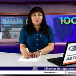Новости Белорецка от 8 июля 2019 года. Полный выпуск