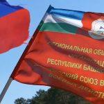 В Белорецком районе прошёл автопробег ветеранов боевых действий