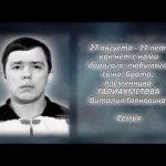 ГАЛИАХМЕТОВ Виталий Гаянович
