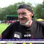 Новости Белорецка на башкирском языке от 19 августа 2019 года. Полный выпуск.