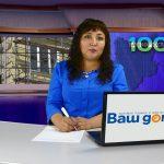 Новости Белорецка на башкирском языке от 26 августа 2019 года. Полный выпуск