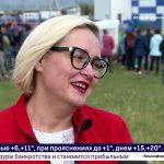 Новости Белорецка на русском языке от 6 августа 2019 года. Полный выпуск.