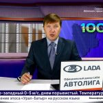 Новости Белорецка на русском языке и хроника происшествий от 21 августа 2019 года. Полный выпуск.