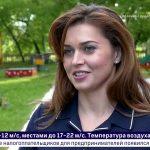 Новости Белорецка от 1 августа 2019 года. Полный выпуск