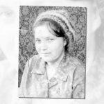 ЯЛАЕВА Валентина Григорьевна