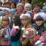 День знаний в Тирлянской школе