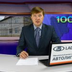 Новости Белорецка на русском языке от 6 сентября 2019 года. Полный выпуск