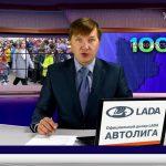 Новости Белорецка на русском языке от 3 сентября 2019 года. Полный выпуск