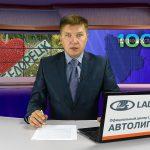 Новости Белорецка на русском языке от 13 сентября 2019 года. Полный выпуск