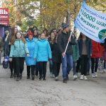 Белоречане присоединились к Всероссийской акции «10000 шагов к жизни»