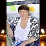 ХВАТОВА Ольга Борисовна