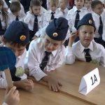 «Неделя безопасности дорожного движения» для младших классов