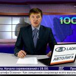 Новости Белорецка и Хроника происшествий от 30 октября 2019 года. Полный выпуск