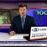 Новости Белорецка и Хроника происшествий от 9 октября 2019 года. Полный выпуск