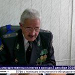 Новости Белорецка на башкирском языке от 31 октября 2019 года. Полный выпуск