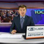 Новости Белорецка на русском языке от 4 октября 2019 года. Полный выпуск