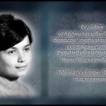 СУРИНА (КАТРИЧЕНКО) Нина Александровна