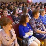 Торжественное собрание ко Дню учителя
