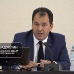 В Белорецке прошло совещание о противодействии нелегальной финансовой деятельности