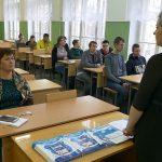 Единый день пенсионной грамотности в Белорецке