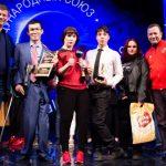 Белоречане стали призерами «ПараКиВиН - 2019»