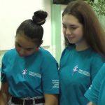 Белорецкие туристы-краеведы выступили на Всероссийском фестивале