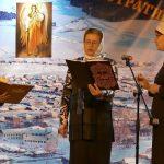 «Михайлов день» в Ломовке
