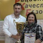 Награждение победителей спартакиады на Кубок главного врача БЦРКБ