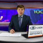 Новости Белорецка на русском языке от 1 ноября 2019 года. Полный выпуск