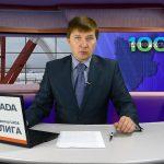 Новости Белорецка на русском языке от 15 ноября 2019 года. Полный выпуск