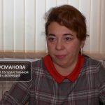 В Белорецке идёт подготовка к Всероссийской переписи населения   2020