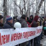 В Белорецке отметили День народного единства
