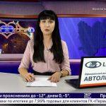 Новости Белорецка от 10 декабря 2019 года. Полный выпуск
