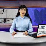 Новости Белорецка на русском языке от 20 декабря 2019 года. Полный выпуск.