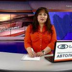 Новости Белорецка на башкирском языке от 9 декабря 2019 года. Полный выпуск