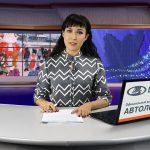 Новости Белорецка на русском языке от 27 декабря 2019 года. Полный выпуск