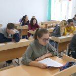 В 17-й гимназии прошел семинар по подготовке к ГИА