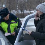 В Белорецке приставы совместно с сотрудниками ДПС провели рейд по выявлению должников