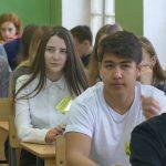 В Белорецком филиале МГТУ им  Носова состоялась первая профориентационная сессия