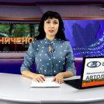Новости Белорецка на русском языке от 7 января 2020 года. Полный выпуск