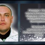 КЛИШИН Андрей Викторович