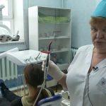 Новое оборудование в стоматологии