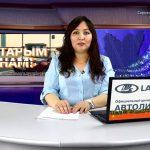 Новости Белорецка на башкирском языке от 6 января 2020 года. Полный выпуск