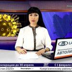 Новости Белорецка на русском языке от 31 января 2020 года. Полный выпуск
