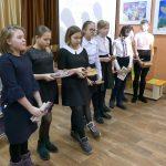 В Центре детского чтения отметили международный день книгодарения